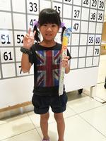 写真 2016-08-13 15 27 43.jpg
